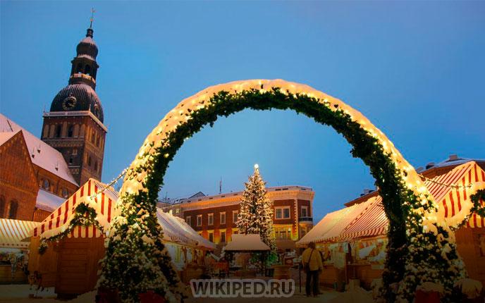 Новый год в Риге (Латвия) - 2019