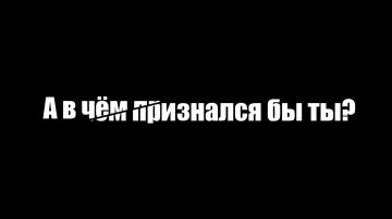 Устинов, Миняйло, Раджабов поддержали фигурантов «Сети»