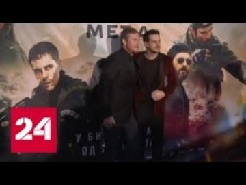 """Сербские зрители увидели """"Балканский рубеж"""" - Россия 24"""