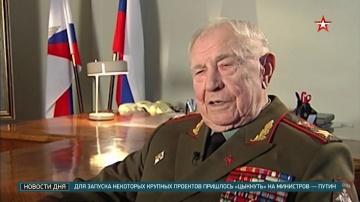 Шойгу выразил соболезнования в связи со смертью Дмитрия Язова