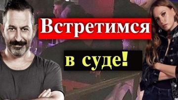 Серенай Сарыкая признала отношения с Джемом Йылмазом