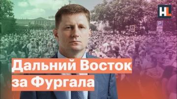 Путин против Фургала: за что арестовали губернатора