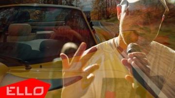 Гоша Куценко - Ольга (Official clip)