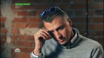 Однажды Павел Прилучный 10,02,2018 - видео смотреть онлайн