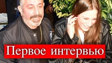 Серенай Сарыкая и Джем Йылмаз   первое интервью