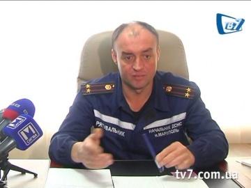 ГСЧС: брифинг Андрея Павленко