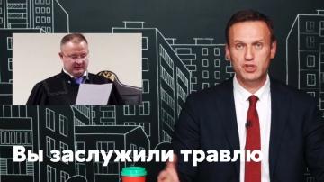"""Навальный """"ЗА"""" ТРАВЛЮ судьи Криворучко осудившего Павла Устинова"""