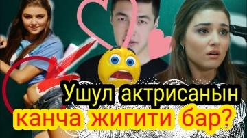 Турк актрисасы Ханде Эрчел /кыргызча омур баяны.