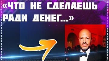 ФЕДОР БОНДАРЧУК И ОЛЕГ МЕНЬШИКОВ СПАЛИ В ПАЛАТКАХ