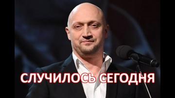 Страшное горе в семье Гоши Куценко