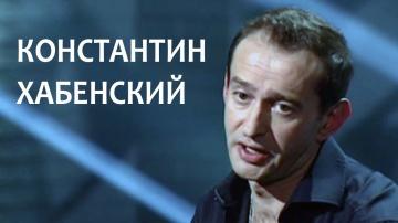 Линия жизни. Константин Хабенский. Канал Культура - видео смотреть онлайн