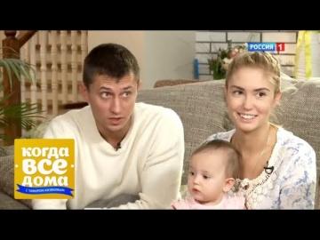Дома у Павла Прилучного. Когда все дома с Тимуром Кизяковым - видео смотреть онлайн