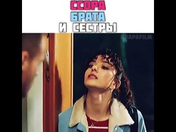 Великолепная двойка / MKC / Kerem Bursin / Ozge Gurel